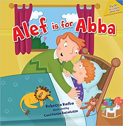 Alef Is for Abba English and Hebrew