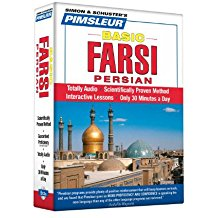 Pimsleur Farsi Persian Basic Course