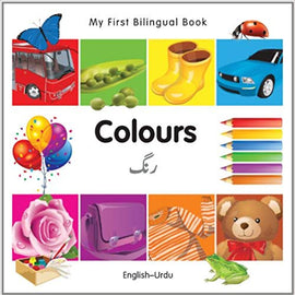 My First Bilingual Urdu Book Learn Colors