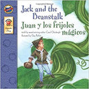 Jack and the Beanstalk English Spanish Bilingual