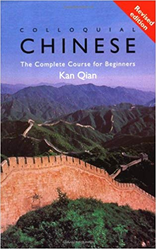 best books to learn Chinese