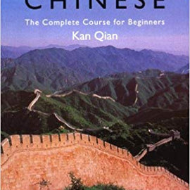 Colloquial Chinese Book