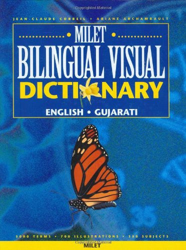 Milet Bilingual Visual Dictionary: English-Gujarati