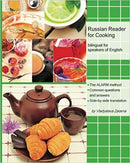 Russian Reader for Cooking in both English and Russian