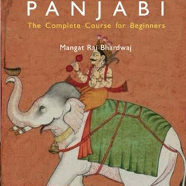 Colloquial Panjabi: The Complete Course for Beginners Book and 2 Cd's