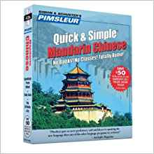 Pimsleur Quick and Simple English and Mandarin Chinese Edition
