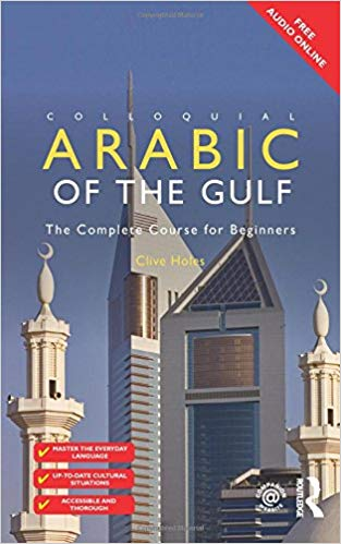 Colloquial Arabic of the Gulf Book