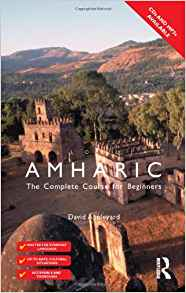 Colloquial Amharic Book