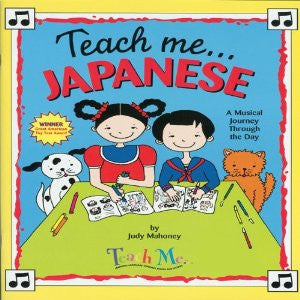 Teach Me (Japanese), Children's Course