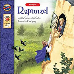 Rapunzel English Spanish Bilingual