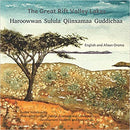 The Great Rift Valley Lakes - English Afaan Oromo Bilingual Book
