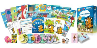 Dino (Cantonese)  DVD Course for Children