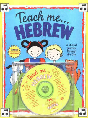 Teach Me (Hebrew), Children's Course