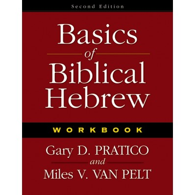 Basics Of Biblical Hebrew Workbook by Gary Pratico