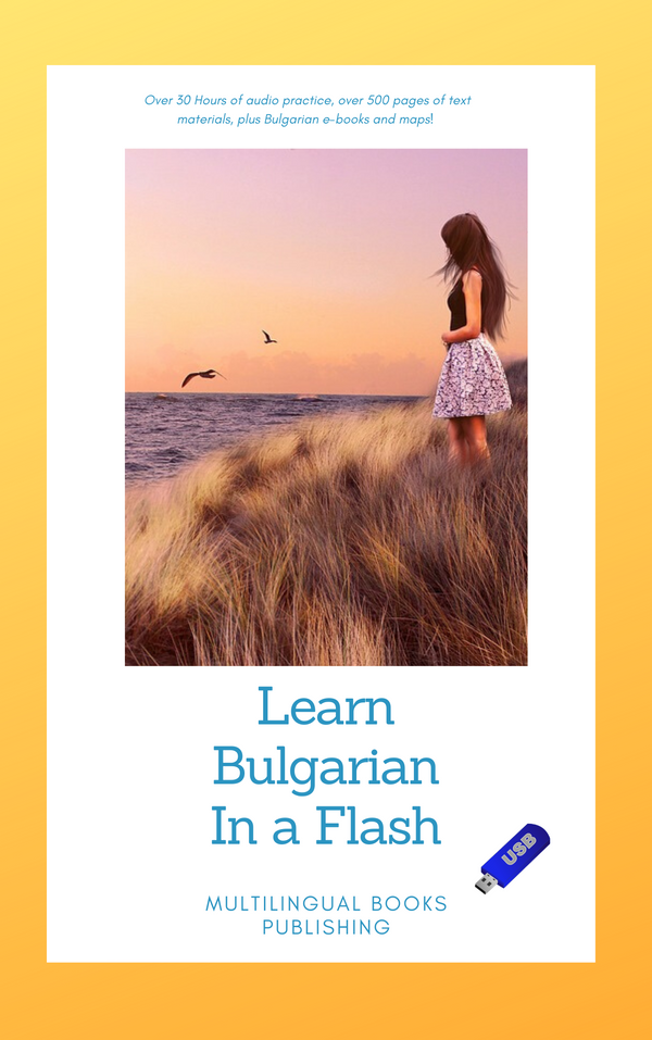 Learn Bulgarian in a Flash Foreign Service Course Plus on USB Drive