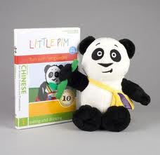 Chinese Little Pim DVD