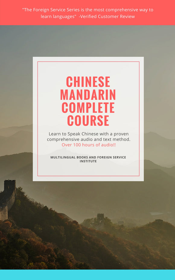 Foreign Service Standard Chinese: A Modular Approach Level 1 and 2 Download