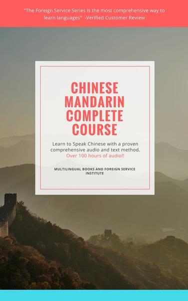 Foreign Service Standard Chinese: A Modular Approach Level 1 and 2