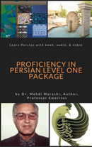 Complete Package of Proficiency in Persian, Books, audio and DVD by Dr. Mehdi Marashi