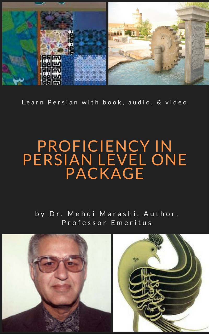 The Package of Proficiency in Persian, Book one, and the companion album (5 CDs and 1 DVD)