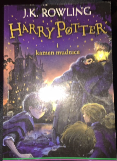 Croatian Harry Potter Book One - Harry Potter i kamen mudraca