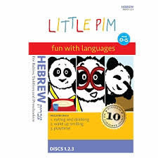 Hebrew Little Pim Individual Packages: (Eating and Drinking / Wake Up Smiling / Playtime / In My Home / Happy, Sad and Silly / I Can Count!)