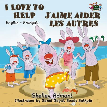 I Love to Help English and French  Bilingual Kids Book