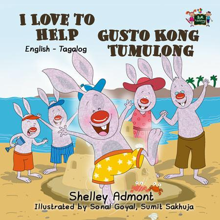 I Love to Help English and Tagalog Bilingual Kids Book