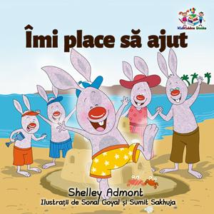 I Love to Help Romanian Childrens Book