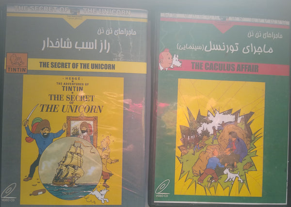 4 Farsi Tintin DVD Collection -Unicorn and more in Persian