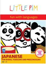 Japanese Little Pim DVD Series for Children