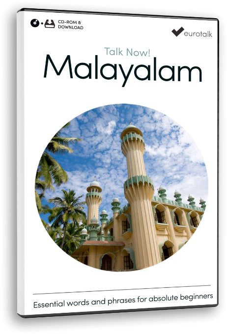 Talk Now! CD-ROM Course for Malayalam
