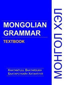 Mongolian Grammar Textbook