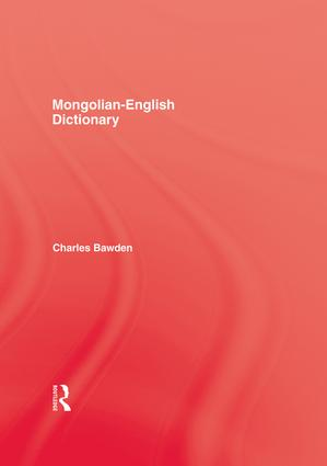 Routledge Mongolian English Dictionary
