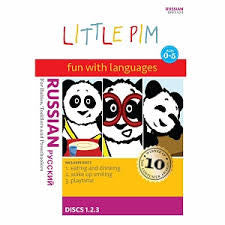 Russian Little Pim DVD Series for Children