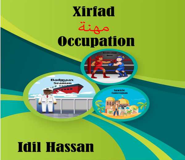 Xirfad - Trilingual Children's book in Somali, English and Arabic with Flashcards
