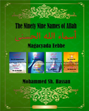 Magacyada Eebbe - The Ninety Nine Names of Allah  (Book Only) Somali - English -  Arabic