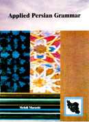 Applied Persian Grammar -Free Shipping