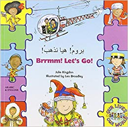 Brrmm! Let's Go! In Arabic and English (Our Lives, Our World!)