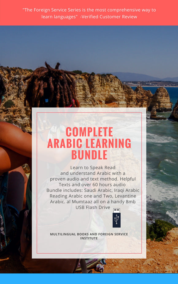 Complete Arabic Bundle with 5 courses on a handy USB flash drive