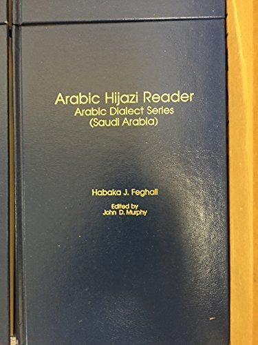 Arabic Hijazi Reader