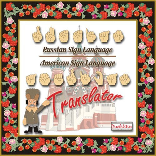 Russian Sign Language/American Sign Language Translator