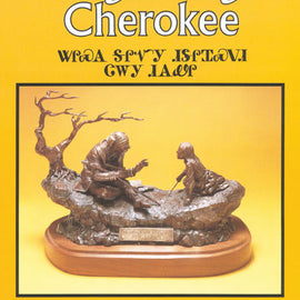 Beginning Cherokee Book and Cd's by Ruth Bradley Holmes and Betty Sharp Smith