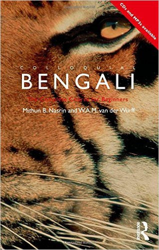 Colloquial Bengali Book and 2 Cd's