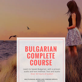 Learn Bulgarian Foreign Service Course Level One Book and Cd's