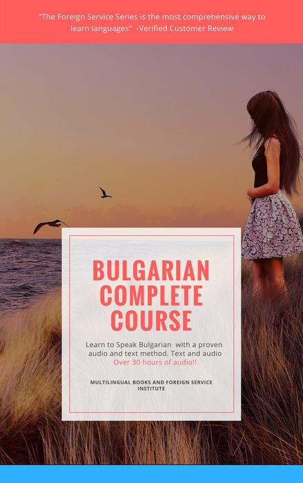 Bulgarian Foreign Service Course Remastered Download
