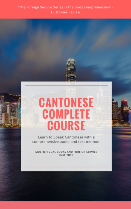 Learn Cantonese Foreign Service CD/Book Course