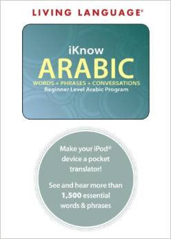 iKnow Arabic Audio CD – Unabridged, 2008