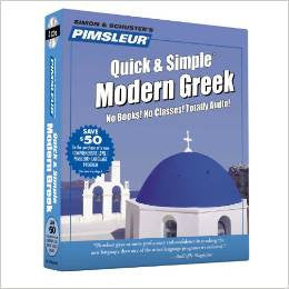 Greek Modern Pimsleur Quick and Simple Audio CD