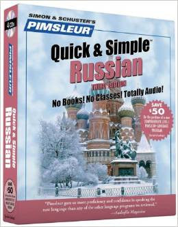 Russian Modern Pimsleur Quick and Simple Audio CD